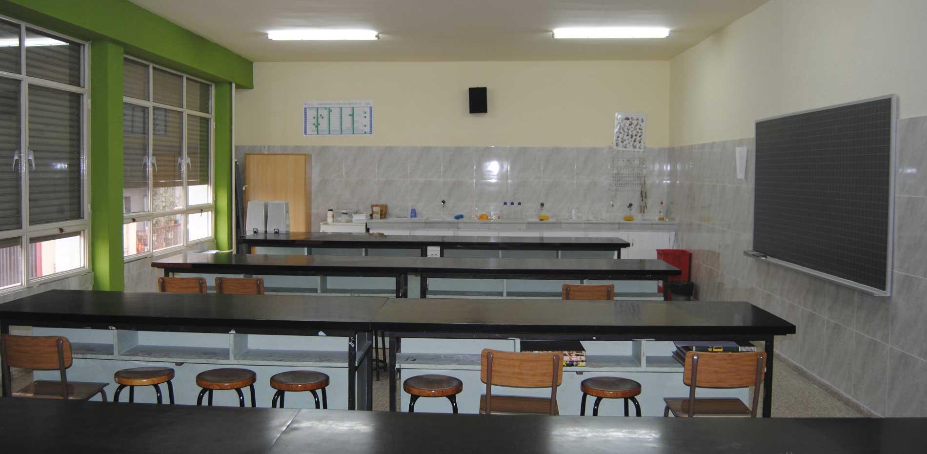 Laboratori de naturals